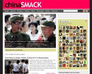chinaSMACK-Startseite