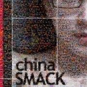 Fauna: Gründerin von chinaSMACK
