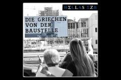 Audio-Slideshow: Hellas EZB - Die Griechen von der Baustelle (Bild: eigenes)