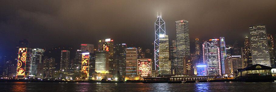 Hongkong-Skyline (Bild: eigenes)
