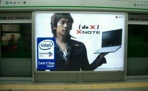 Die koreanische Welle: Wie Serien aus Korea das Internet erobern (Bild: Fred Ojardias, CC BY 2.0)