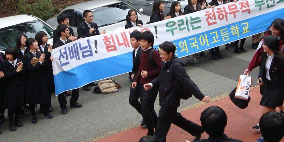 Abgucken erlaubt: Was Südkorea der deutschen Bildung voraus hat