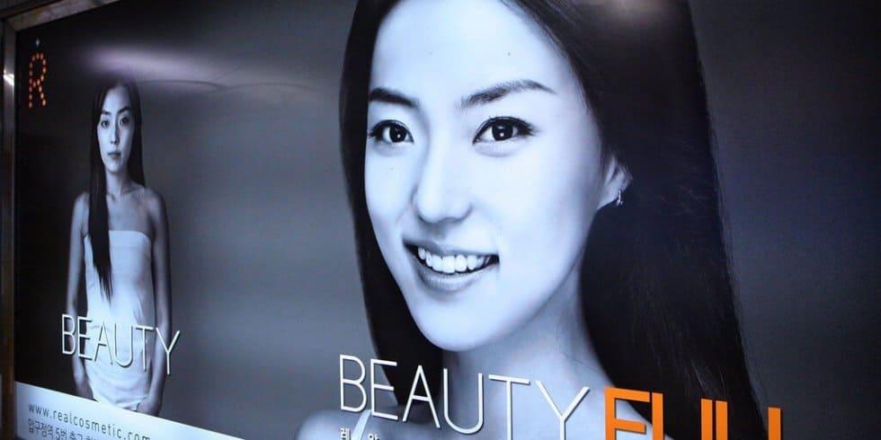 Schönheitswahn in Südkorea (© seoulrider, used with permission)