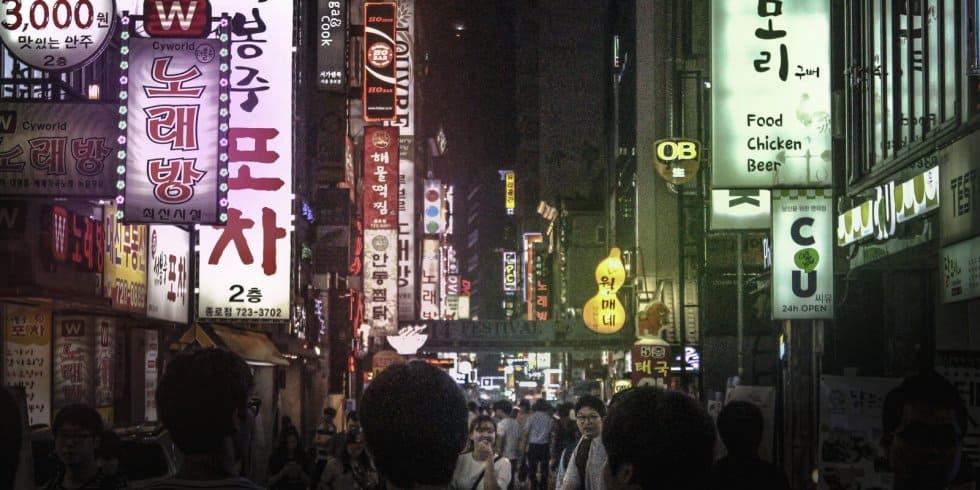 Ppalli-Ppalli: Der Turbo-Alltag in Südkorea